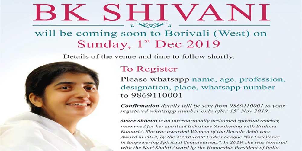 01-12-2019 : BK Shivani